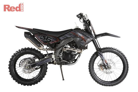2012 ATOMIK Pro X 250cc