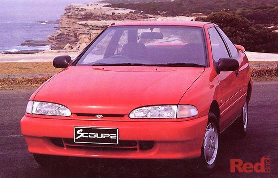 1995 Hyundai S Coupe GLS Manual