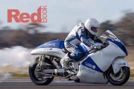 Hayabusa to tackle steam speed record
