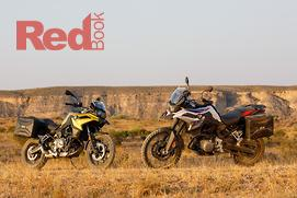 F 750 GS and F 850 GS arrival and pricing