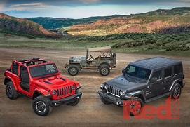 LA MOTOR SHOW: New Jeep Wrangler revealed